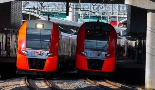 Между Москвой и Одинцово запустили скоростные поезда