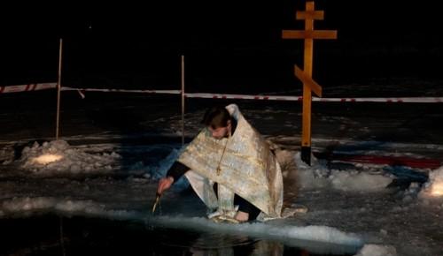 Для крещенских купаний оборудовали купели