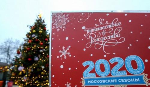 В Северном Бутове площадка «Московские сезоны» стала объектом притяжения