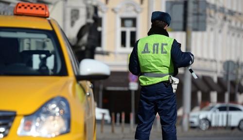 Полицейские задержали 26-летнего пассажира такси по подозрению в покушении на сбыт наркотического средства
