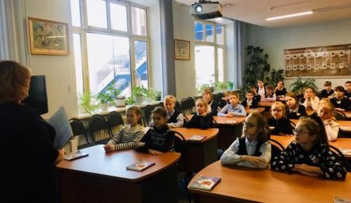 В школе № 1945 прошел урок, посвященный девочке с Васильевского острова