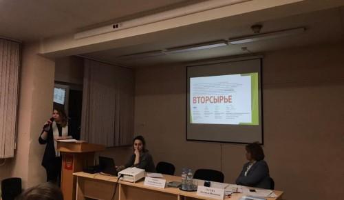 Регина Захарова призвала жителей Северного Бутова к соблюдению новых правил сбора отходов