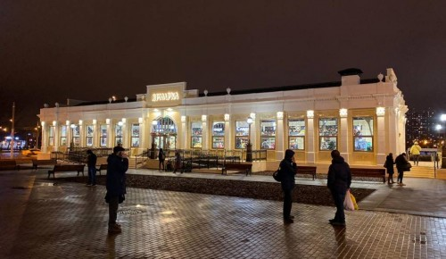 Жителей и гостей района Северное Бутово приглашают на региональную ярмарку