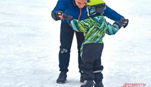 Приглашаем покататься на коньках в Северном Бутове