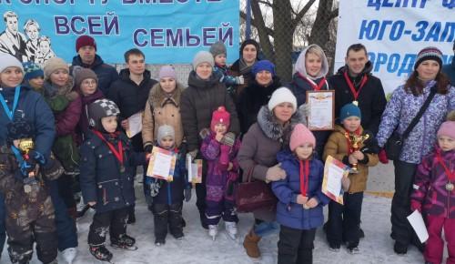 Спортивные семьи района Северное Бутово выступили на спартакиаде