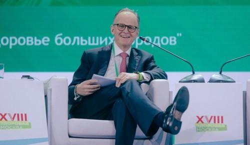 Международные эксперты оценили введение электронной медкарты в Москве