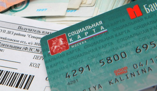 Власти Москвы разъяснили сообщения о блокировке социальных карт москвичей