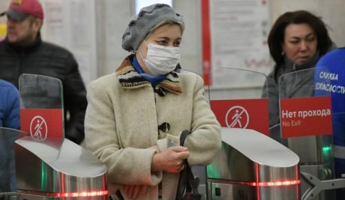 В Москве для врачей старше 65 лет сохраняются льготы на проезд