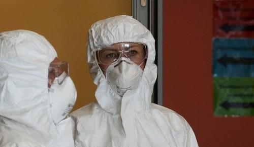 Москве подтвердили новые случаи заболевания коронавирусом