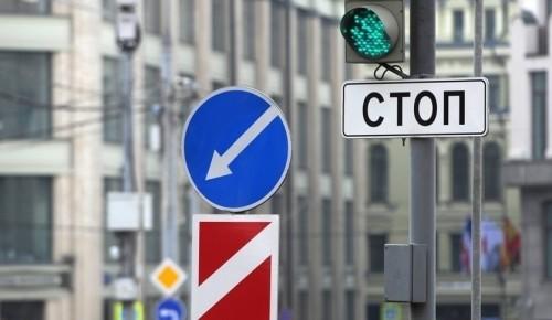 Движение на улице Каховке ограничат в связи со строительством БКЛ