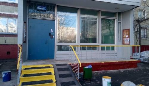 На Старокачаловской отремонтировали плиточное покрытие