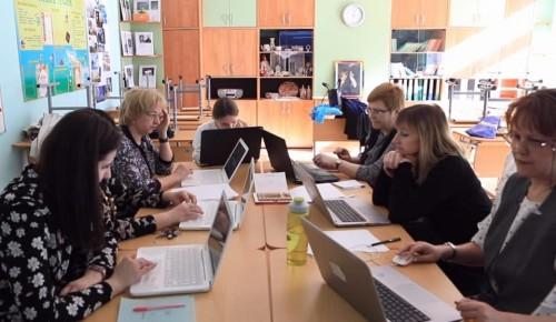 Педагогический состав школы №2006 участвует в олимпиаде по функциональной грамотности