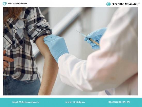 В Северном Бутове можно сделать прививку от гриппа