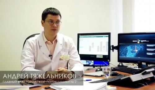 Главврач поликлиники № 121 Андрей Тяжельников рассказал москвичам, зачем сдавать тест на антитела