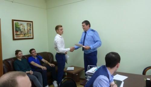 Заседание молодежного научно-практического клуба прокуратуры округа (ФОТО)
