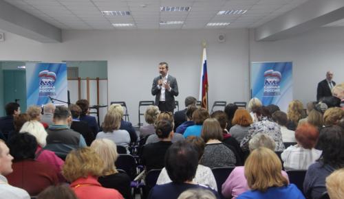 В районах ЮЗАО стартовали праймериз «Единой России»