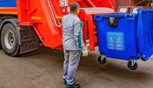 Столица перешла на раздельный сбор отходов