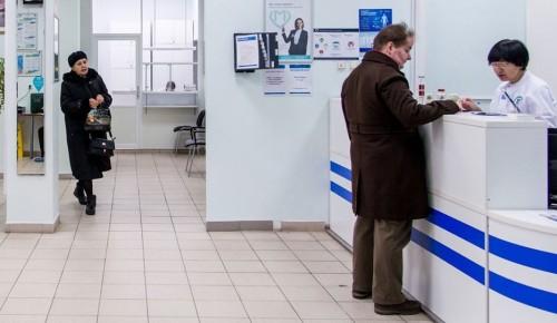 В поликлинике № 134 можно пройти скрининг за 30 минут