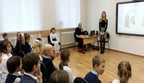 В школе № 1103 готовятся к участию в фестивале