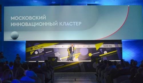 В составе Московского инновационного кластера появилось еще 200 научных учреждений