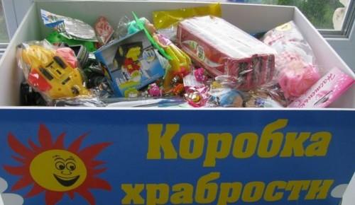 """В ЮЗАО собирают """"Коробку храбрости"""" для тяжелобольных детей"""