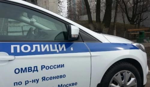 Маньяк или благотворитель: в районе Ясенево задержали мужчину, раздававшего конфеты детям