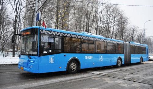 Автобусы отправляются из Ясенева по новому расписанию