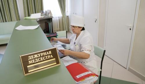 Ясеневцам рассказали о капитальном ремонте поликлиники