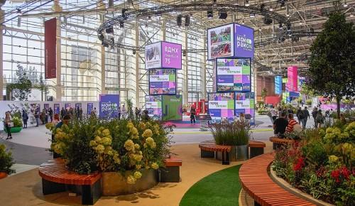 В Москве пройдёт выставка дизайн-решений для современного города