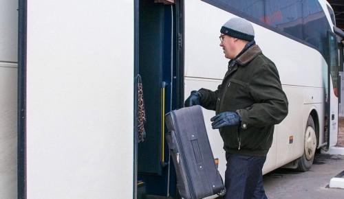 В субботу в Ясеневе открыли новый автобусный маршрут на Украину