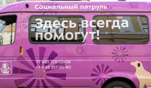 В районе Ясенево помогают бездомным