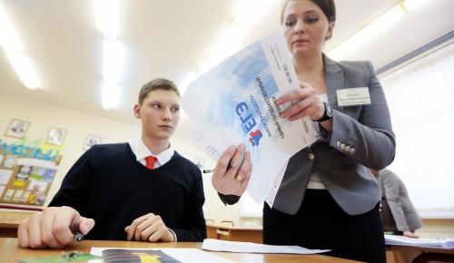 В ЕГЭ-2020 примут участие более 85 тыс москвичей