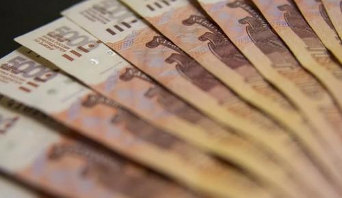 Собянин увеличил размер выплат ко Дню Победы в Москве в 2,5 – 3 раза