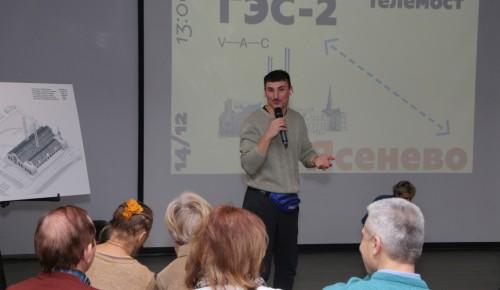 Жители Ясенева совершили виртуальную прогулку по территории строящегося в Москве арт-центра
