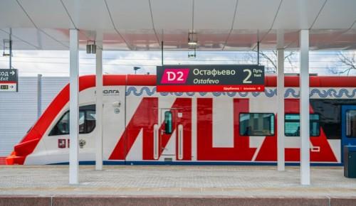 Трамвайную линию проложат от Коммунарки до платформы «Остафьево»