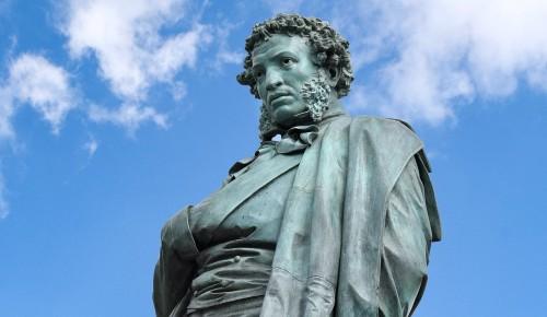 Школьники могут узнать о жизни и творчестве Пушкина в МЭШ
