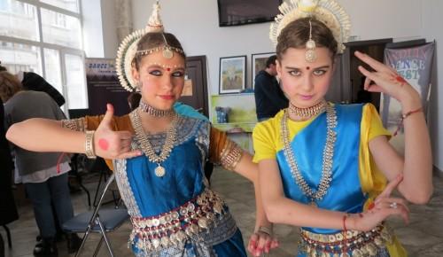 В центре «Лира» прошел день индийской культуры
