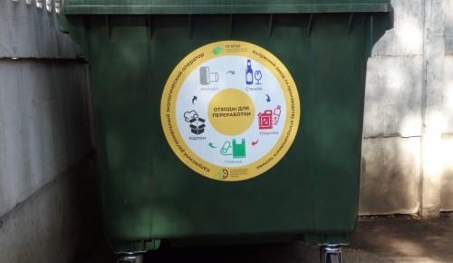 Экологи рассказали о том, как правильно сортировать мусор