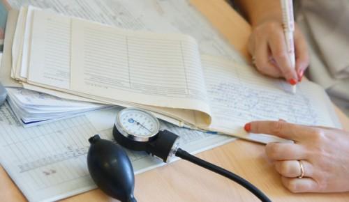 Поликлиника, расположенная в Ясеневе, будет обслуживать жителей Теплого Стана