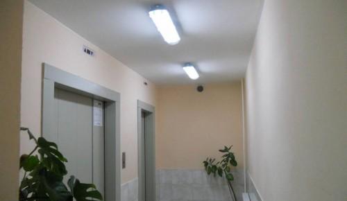 В доме на улице Инессы Арманд восстановили освещение