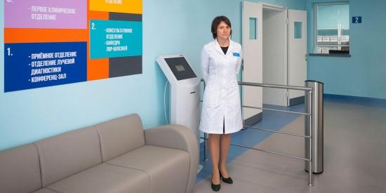 В поликлинике № 134 расскажут о профилактике диабета