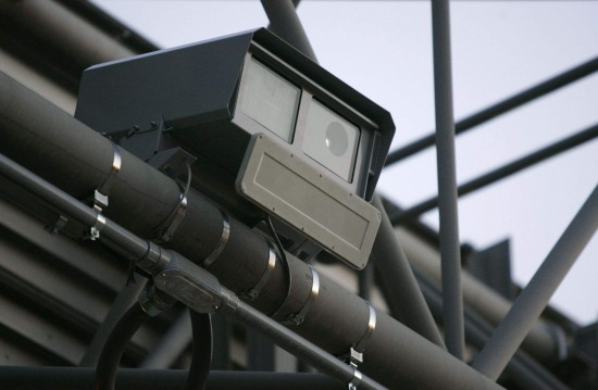 В районе Ясенево на днях установили новую камеру видеонаблюдения
