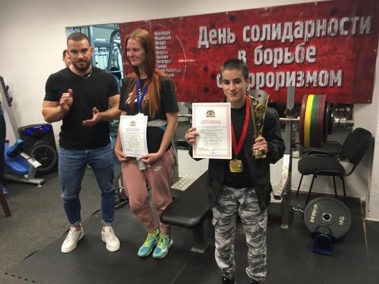 Спортсмены ЮЗАО победили на турнире по силовым видам спорта