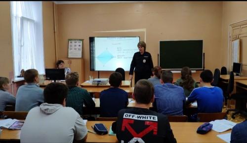 В школе прошла встреча инспектора по делам несовершеннолетних со учениками