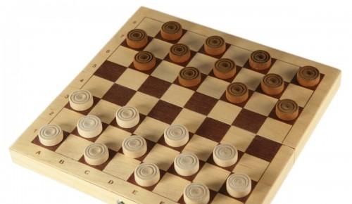 Жители Южного Бутова приняли участие в отборочном турнире по шашкам для лиц с ОВЗ