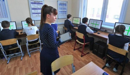 В 2019 году в школах Москвы стажировались педагоги из 109 городов России