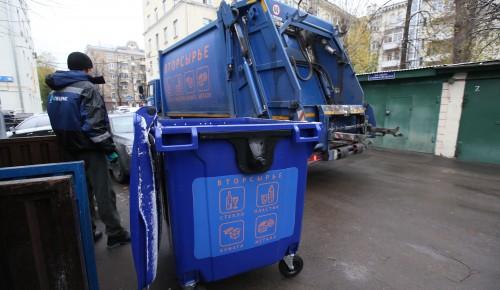 В столице введен раздельный сбор отходов