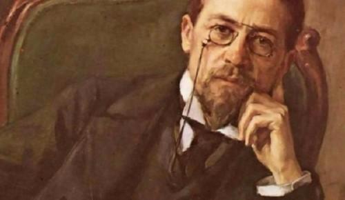 В библиотеке № 194 пройдут мероприятия, посвящённые А. П. Чехову