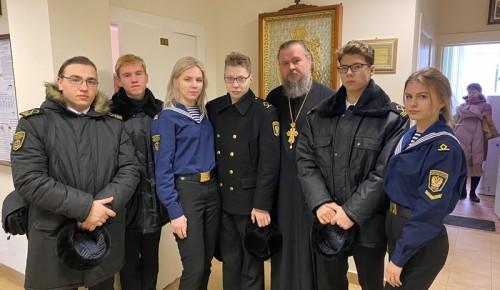 Курсанты колледжа МГАВТ посетили храм Фёдора Ушакова