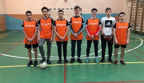 Учащиеся школы № 1355 приняли участие в турнире по мини-футболу